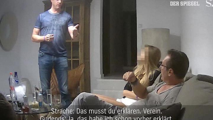 Скандал со Штрахе: прокуратура не нашла на видео состава преступления