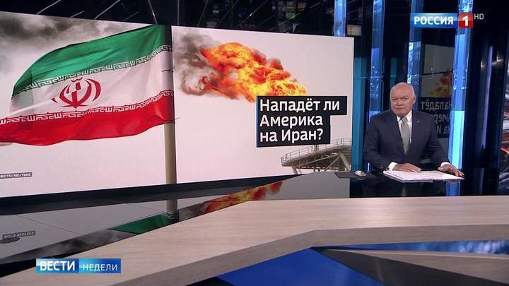 Киселёв: Иран - пороховая бочка, на которую сыплются искры