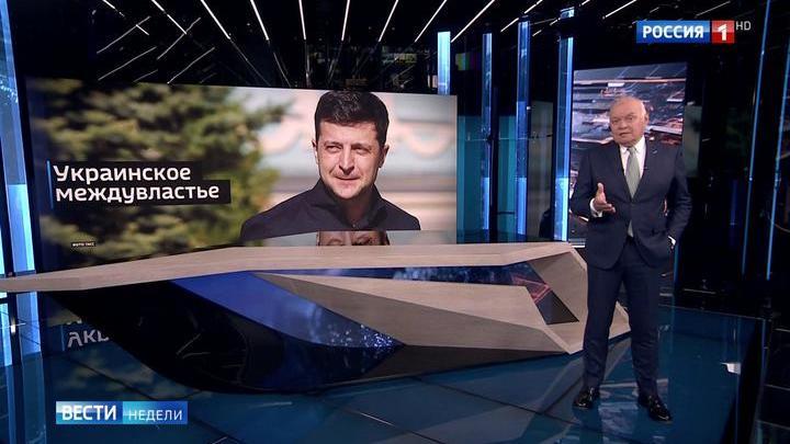 Первый шаг Зеленского: россиян на инаугурацию не пригласили