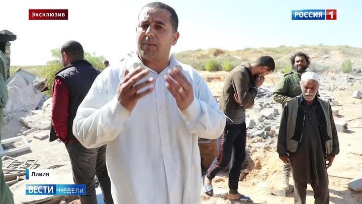 Репортаж с передовой: ливийцы - за Хафтара, так как хотят мира