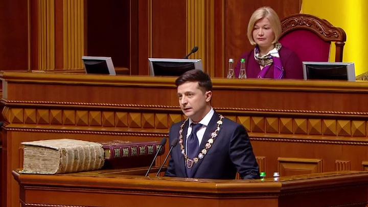 Зеленский официально стал президентом: на его речь уже последовала реакция