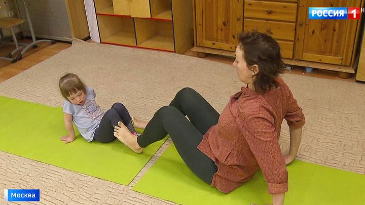 Новая методика: йога поможет особенным детям адаптироваться к жизни