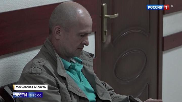 Осужденный судмедэксперт, нашедший в крови мальчика огромную дозу алкоголя, не признал свою вину