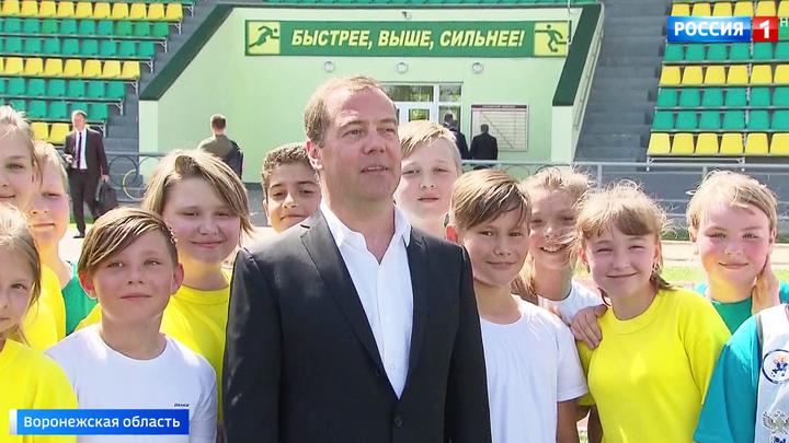 Вести-Москва. Эфир от 21 мая 2019 года (17:00)