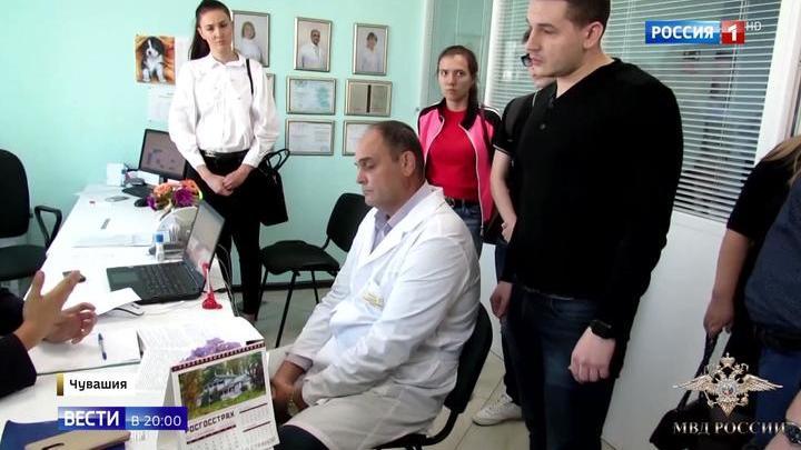 Лжемедики заработали миллиард рублей на липовых диагнозах
