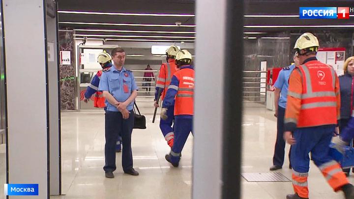 Авария в час пик: метрополитен обещает тщательное расследование