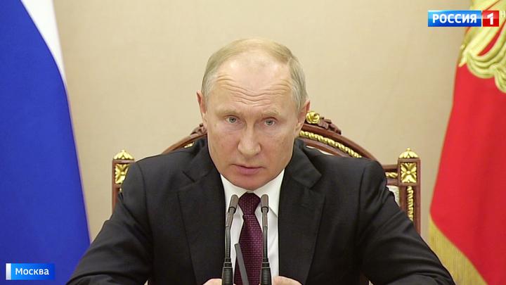 Путин поручил правительству активизировать диалог с профсоюзами
