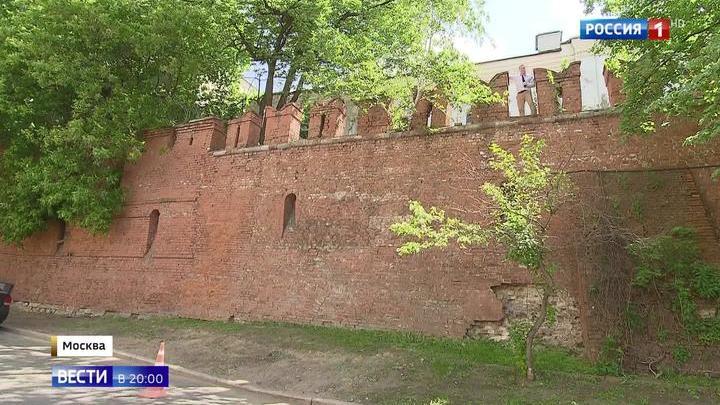 Древнюю стену Китай-города отреставрируют