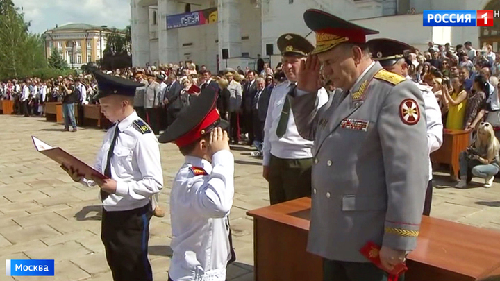 В Кремле состоялась церемония посвящения в кадеты