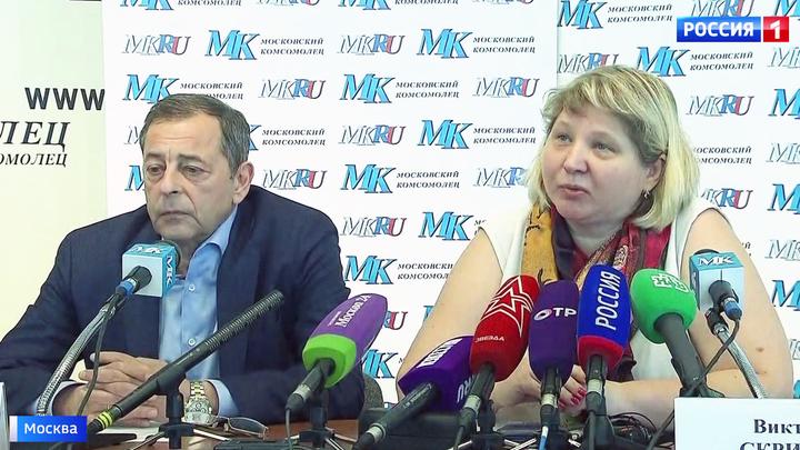 Виктория Скрипаль рассказала о подробностях переговоров с дядей