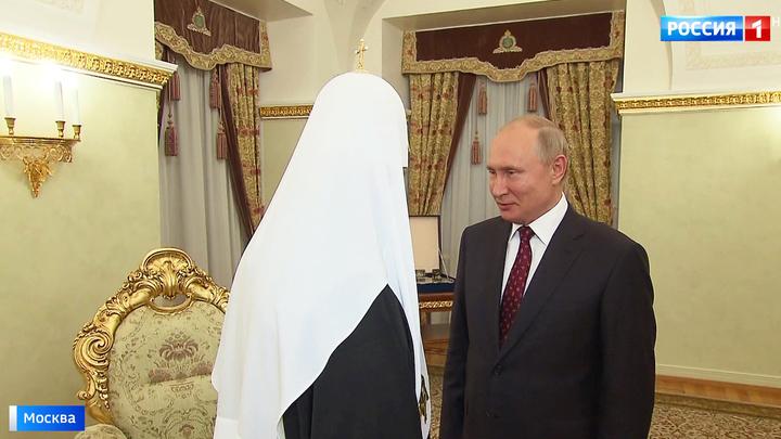 Владимир Путин поздравил Патриарха Кирилла с днем тезоименитства