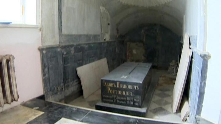 В Александро-Невской лавре нашли могилы последних грузинских царей