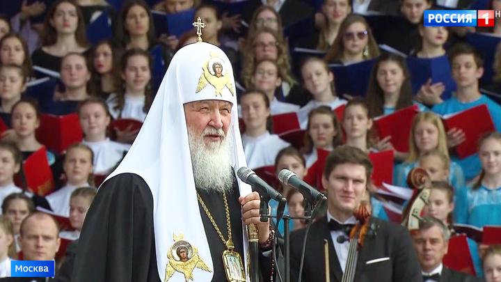 День славянской письменности и культуры: праздник и большой концерт на Красной площади