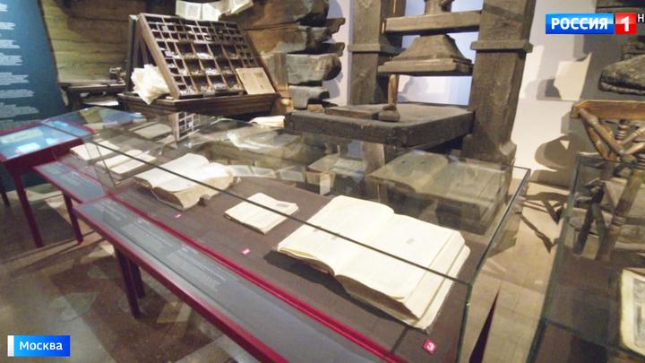 На ВДНХ открыт музей истории развития славянской письменности