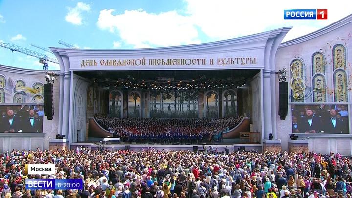 День славянской письменности: торжества прошли во всех регионах России