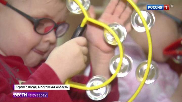 Слепоглухонемые дети из Сергиево-Посадского интерната готовятся к новым концертам