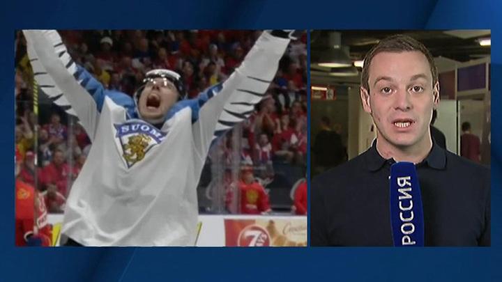 Команда Суоми не пустила хоккеистов России в финал чемпионата мира