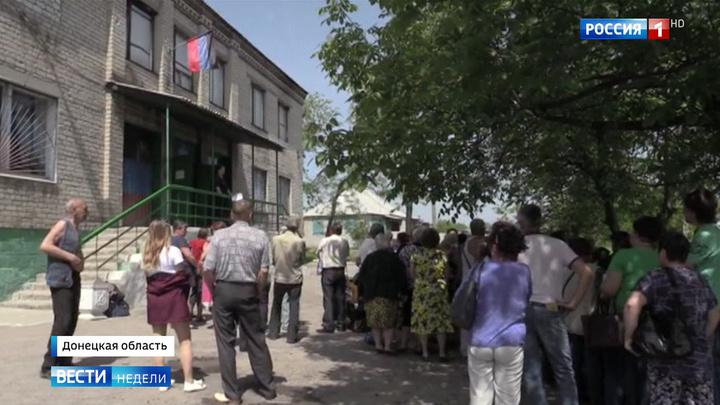 Донбасс ждет шаг навстречу со стороны Киева
