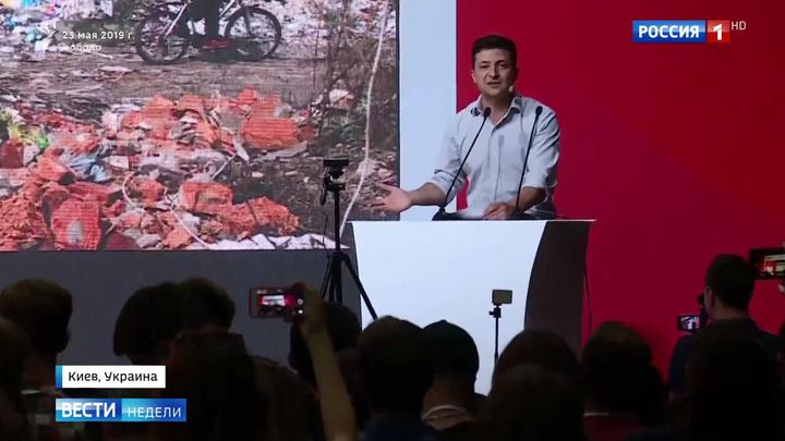 Киселёв: Зеленский играет в президента, а Украина стала массовкой
