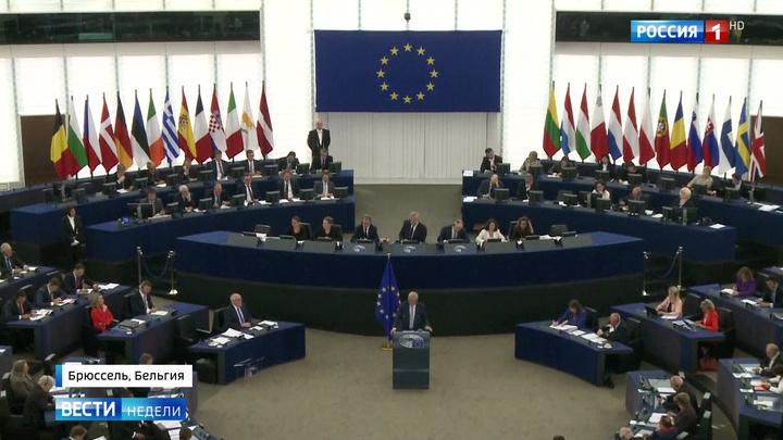 Перезагрузка ЕС: за какой Европарламент проголосуют