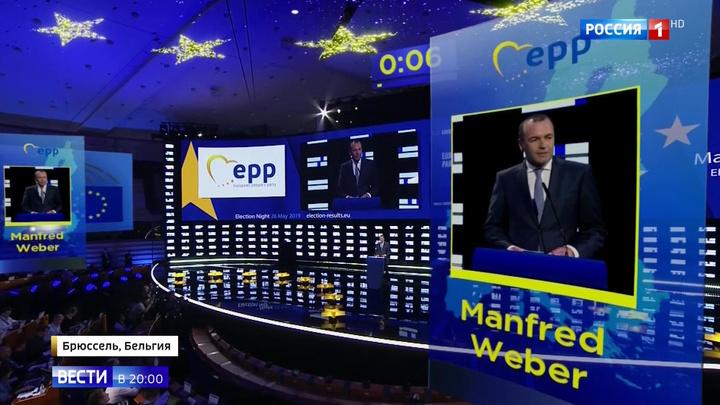 Центристы потеряли в Европарламенте лидирующие позиции