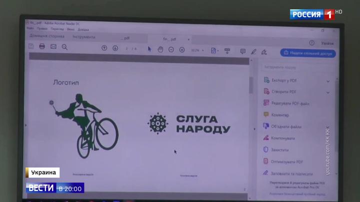 Коломойский предрекает Украине дефолт, а партия Зеленского выбирает логотип