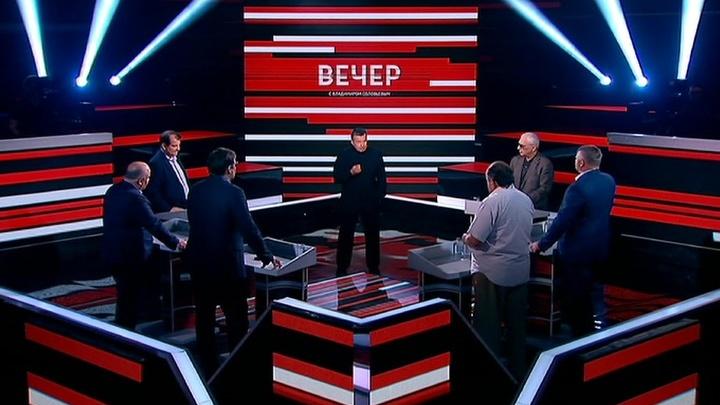 Вечер с Владимиром Соловьевым. Эфир от 28 мая 2019 мая