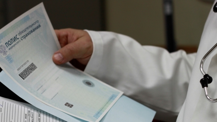 Госдума приняла закон о реформе системы ОМС
