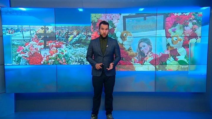 """Мракобесие и мошенничество: близкие призывают остановить """"целебные туры"""" на могилу Началовой"""