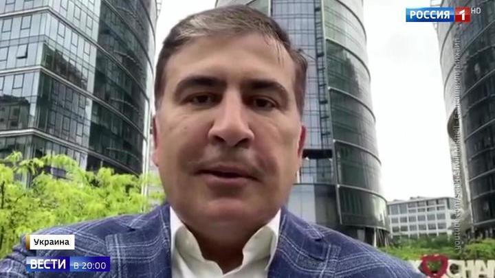 Саакашвили встречали в Киеве украинским гимном
