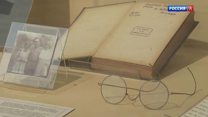 Государственный музей истории литературы имени Даля отмечает вековой юбилей