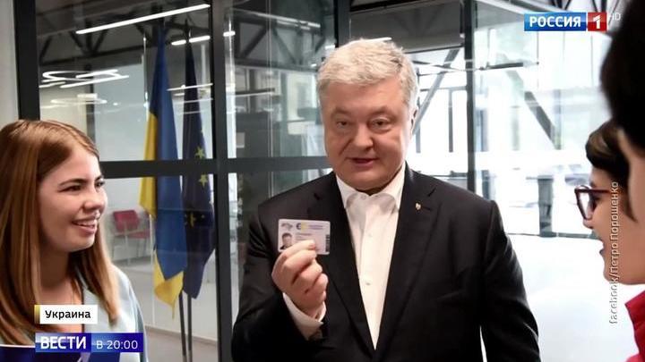 Зеленский рассказал о войне с Россией, а Порошенко вступил в ЕС