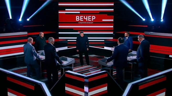 Вечер с Владимиром Соловьевым. Эфир от 31 мая 2019 года