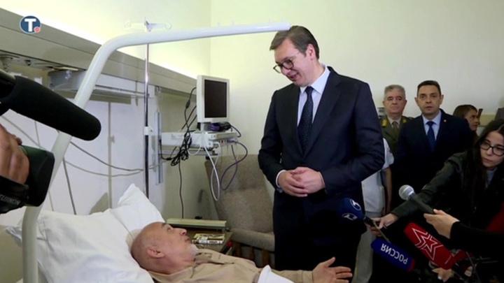 Президент Сербии посетил раненого российского дипломата