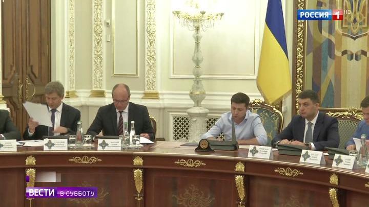 Украинская власть поняла, что экономика страны на грани краха