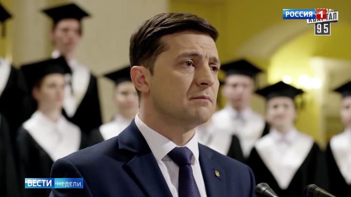 Киселёв: у Зеленского нет решения ни по одному из наболевших вопросов