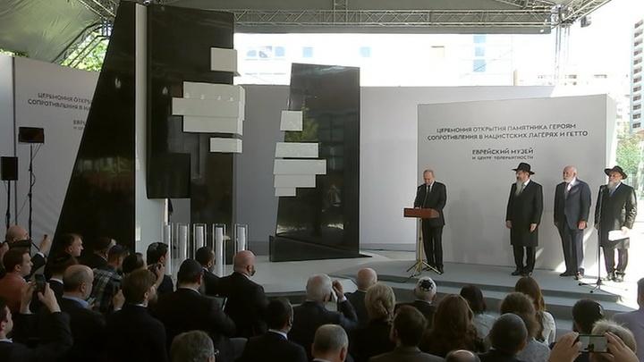 Путин открыл в Москве памятник жертвам концлагерей