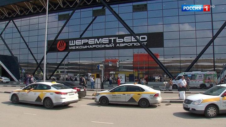 Аэропорт Шереметьево официально получил имя Пушкина