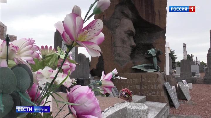 Юноша, который водил за нос СС. Во Франции вспоминают легендарного Василия Порика