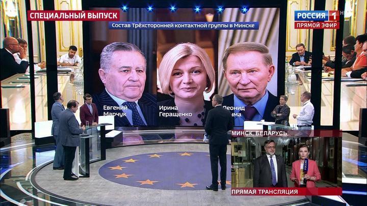60 минут. В Минске договорились о прекращении огня в Донбассе
