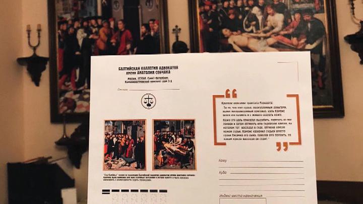 На Кубани судье прислали конверт с намеком