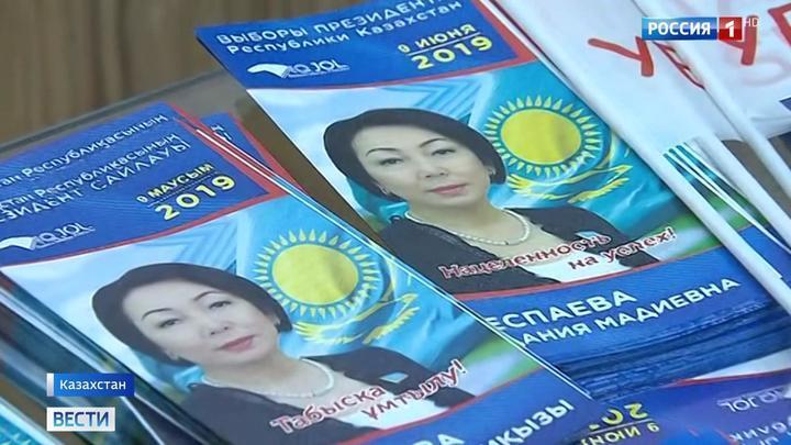 В Казахстане практически все участки готовы к выборам президента