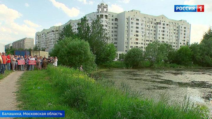 Жители Балашихи пытаются отстоять городской сквер и озеро