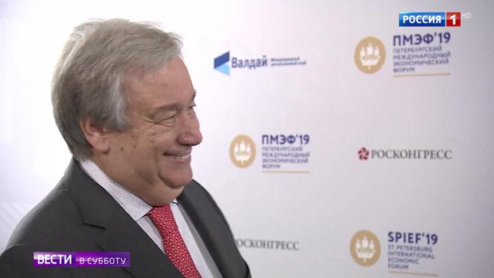 Гутерриш: Россия и Китай - ключевые партнеры