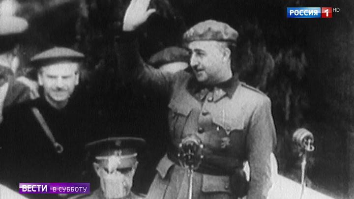 """""""У боли нет флага"""": испанцы не знают, что делать с Франко"""