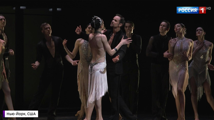 """Балетная труппа Эйфмана представила в Нью-Йорке премьерный спектакль """"Эффект Пигмалиона"""""""