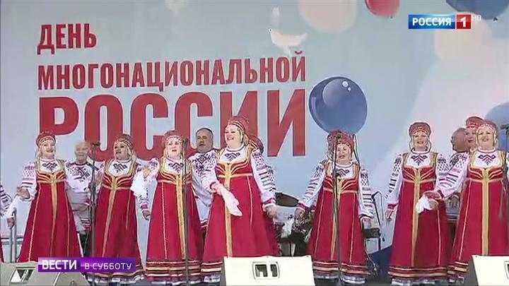 В Минске празднуют День России
