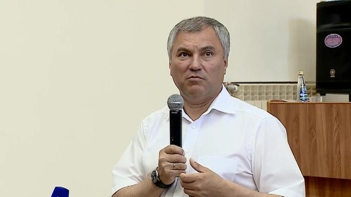 Вячеслав Володин посетил Саратовскую область