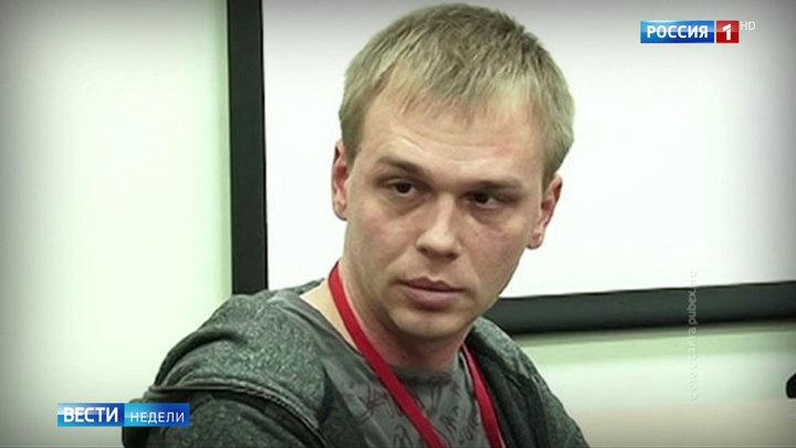 Киселёв рассказал о привилегированном положении Голунова