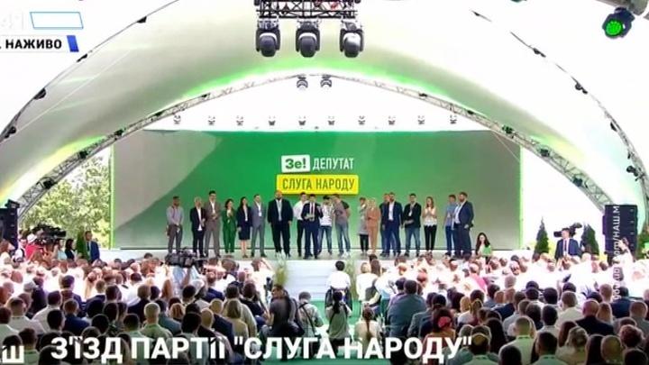 """""""Слуги народа"""" уточнили, когда будет представлена кандидатура премьера"""